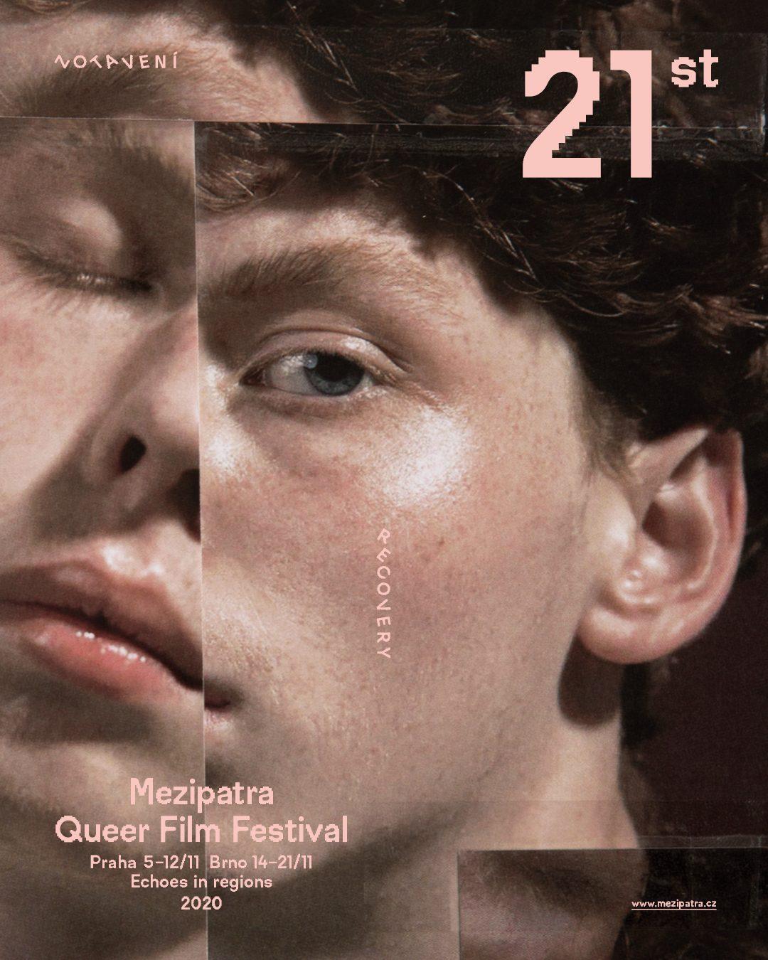 MEZIPATRA FILM FESTIVAL